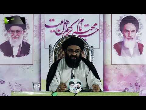 [Lecture 1] Topic: امام حسن مجتبیؑ   H.I Kazim Abbas Naqvi   Mah-e-Ramzaan 1440 - Urdu