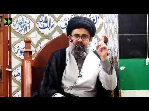[Lecture 4] Topic: فلسفۂ غیبت   H.I Ahmed Iqbal Rizvi   Mah-e-Ramzaan 1440 - Urdu