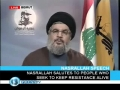 Nasrallah salutes Martyrs and Detainees - 17Jul09 - English