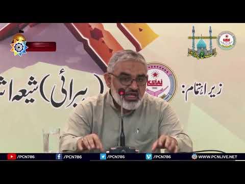 CLIP | یوم القدس اور دشمن کو للکارنا | Hujjat ul Islam Maulana Syed Ali Murtaza Zaidi | Urdu