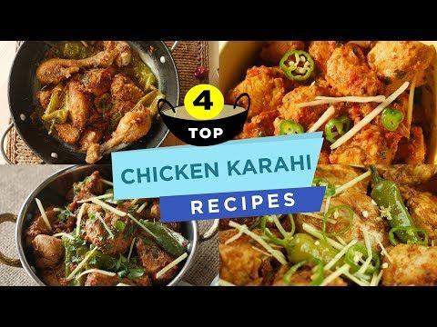 [Quick Recipes] Top 4 Chicken Karahi Recipes - English Urdu