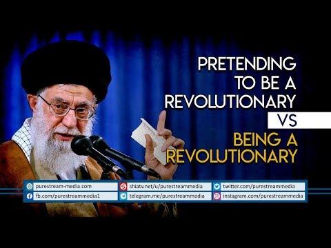 Pretending to be a Revolutionary VS Being a Revolutionary | Imam Khamenei | Farsi Sub English