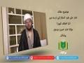 عقائد   امام علیؑ کے بارے میں اتنا اختلاف کیوں؟  Urdu