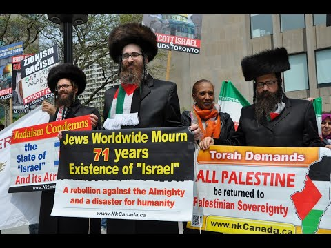 Rabbi Yoel Stern Statement - Toronto Al-Quds Rally 2019 - English
