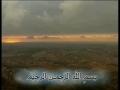 دعاء أهل الثغور Imam Sajjad dua for People of the Frontiers - Arabic