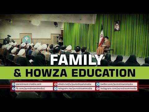 Family & Howza Education | Ayatollah Sayyid Ali Khamenei | Farsi Sub English