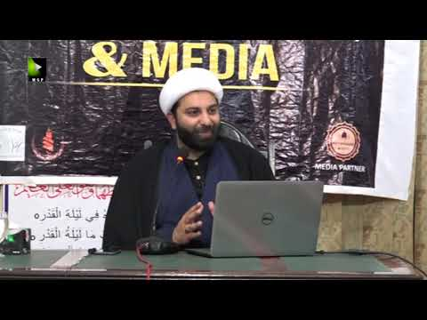 [2] Spiritual Threats of Social Media سوشل میڈیا کے روحانی خطرات | Shaykh Ali Chawla - Urdu
