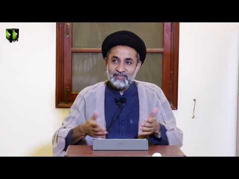 [37] Dars Quran | H.I Syed Muhammad Haider Naqvi -  01 March 2019 - Urdu