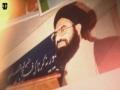 [Talkshow] Sahibaan-e-Baseerat | Shaheed Quaid Allama Arif Hussain Al Hussaini | Urdu
