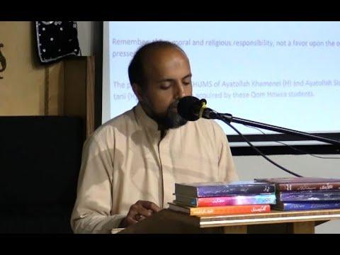 Salam by Br. Ali Raza - 31stmartyrdom anniversary ofAllama Arif Hussain Al-Hussaini (RA) - Urdu