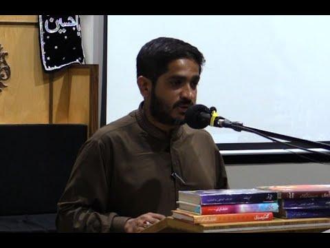 Snippets from Shaheed Arif\'s Life by Br. Salman Rajani -  31stmartyrdom anniversary ofAllama - English