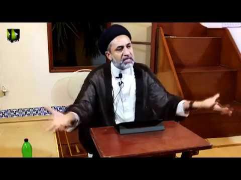 [45] Dars Quran | H.I Syed Muhammad Haider Naqvi -  30 March 2019 - Urdu