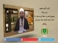 کتاب آزادی معنوی | نفس پر تسلط کے مراحل (1) | Urdu