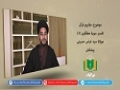 مفاہیم قرآن | تفسير سورة مطفّفين (3) | Urdu