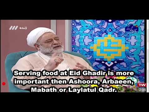 Reward of serving Eid Ghadir for the love eng subtitle