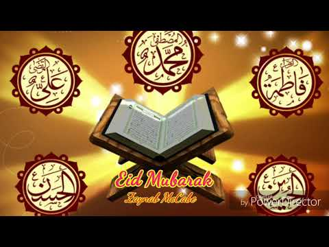 Event of Mubahila-english