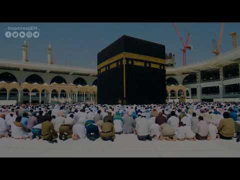 Kedudukan Imam Bagaikan Ka\'bah   Farsi sub Bahasa Indonesia