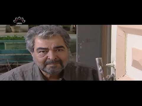 [ Irani Drama Serial ] Stayesh | ستائیش - Episode 23 | SaharTv - Urdu