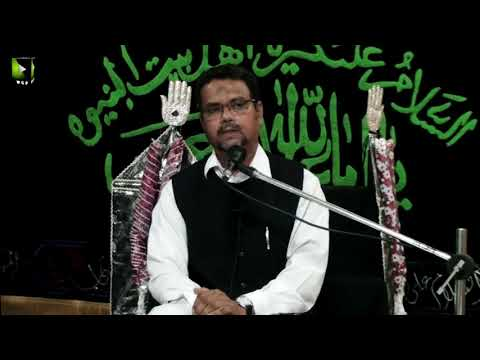 [01] Topic: Imam Ali (as) Mazloom Tareekh | Dr. Zahid Ali Zahidi | Muharram 1441/2019 - Urdu