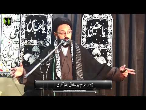 [01] Topic: Falsfa Wa Taqaza-e-Azadari   H.I Syed Sadiq Raza Taqvi   Muharram 1441/2019 - Urdu