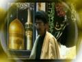 aga syed ali reza jan kazmi- fazail e imam e ali pbuh UK - Urdu
