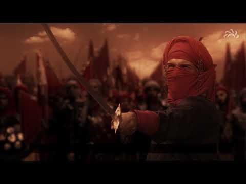 ASHURA | Epics of Karbala | English