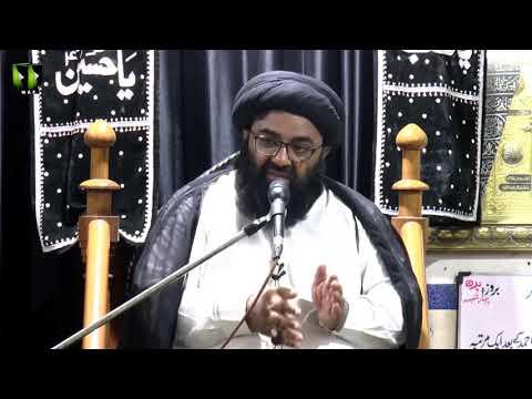 [01] Topic: Falsfa e Ghaibat-e-Imam or Hamari Zimadari   H.I Kazim Abbas Naqvi   Muharram 1441 - Urdu