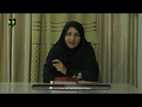 [Speech] Hijaab e Zainabi |  حجابِ زینبی | Khanam Huma Taqvi-Urdu