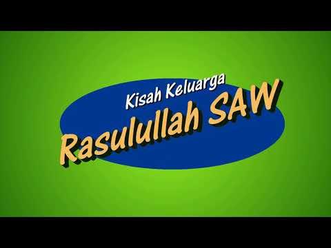 Kisah Keluarga Nabi Muhammad SAW   Imam Ali bin Abi Thalib English Sub Bahasa