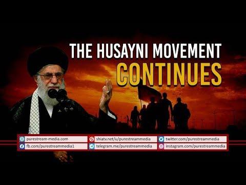 The Husayni Movement Continues | Imam Sayyid Ali Khamenei | Farsi Sub English