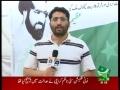 MWM Defa e Watan Pakistan Convention Islamabad - 02Aug09 - Urdu