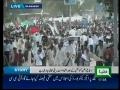 MWM Defa e Watan Pakistan Convention and Ittihad e Ummat Rally - 02Aug09 - Urdu