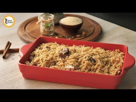 [Quick Recipe] Bangladeshi Mutton Tahiri Recipe - English Urdu