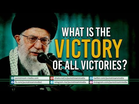 What is the Victory of All Victories   Farsi Sub English