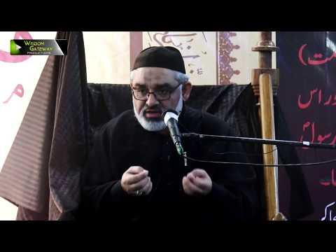 [01] Topic: Islami Tarbiyat Kay Marahil Or Bunyadi Usool   H.I Ali Murtaza Zaidi   Safar 1441 - Urdu