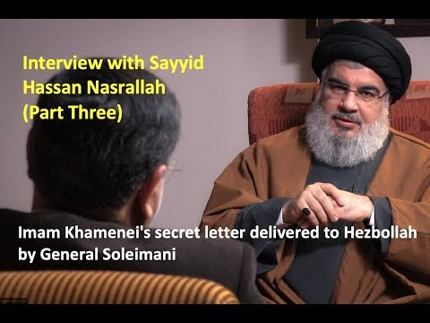[3/5] (ENGLISH DUBBED) Interview with Sayyid Hassan Nasrallah - Sep 2019