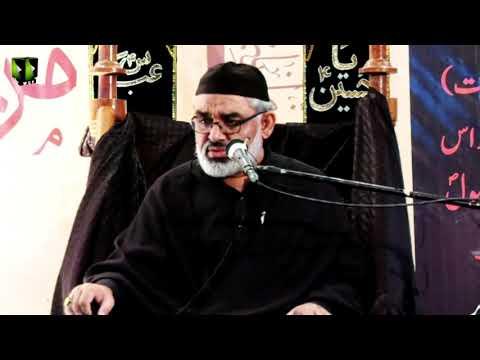 [02] Topic: Islami Tarbiyat Kay Marahil Or Bunyadi Usool   H.I Ali Murtaza Zaidi   Safar 1441 - Urdu