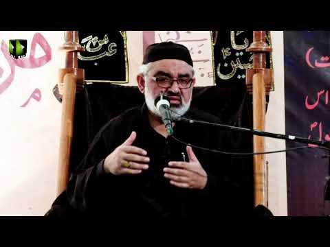 [03] Topic: Islami Tarbiyat Kay Marahil Or Bunyadi Usool   H.I Ali Murtaza Zaidi   Safar 1441 - Urdu