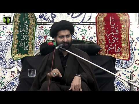 [01] Topic: Insaan e Kamil   Moulana Arif Shah Kazmi   Safar 1441 - Urdu