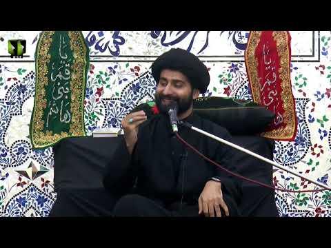 [02] Topic: Insaan e Kamil   Moulana Arif Shah Kazmi   Safar 1441 - Urdu