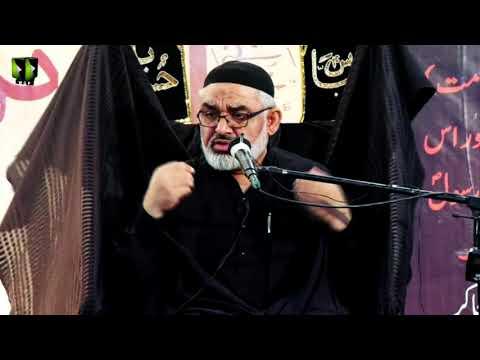 [09] Topic: Islami Tarbiyat Kay Marahil Or Bunyadi Usool   H.I Ali Murtaza Zaidi   Safar 1441 - Urdu