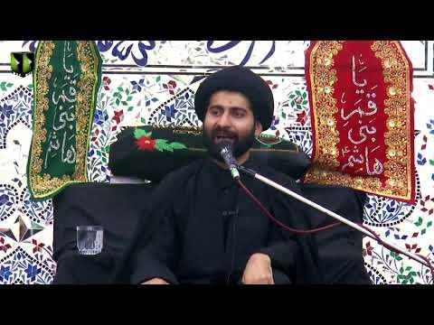[03] Topic: Insaan e Kamil   Moulana Arif Shah Kazmi   Safar 1441 - Urdu