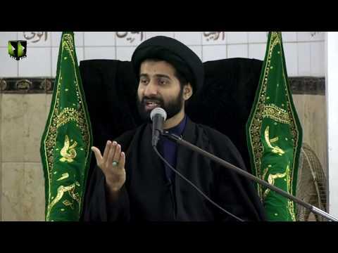 [06] Topic: Insaan e Kamil   Moulana Arif Shah Kazmi   Safar 1441 - Urdu