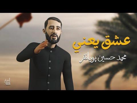 انيميشن رائع لزوار الامام الحسين ع