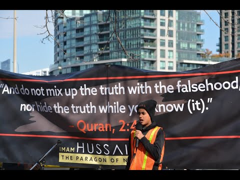 Spoken Words by Mehdi - Arbaeen Walk Toronto Oct  20, 2019 - English