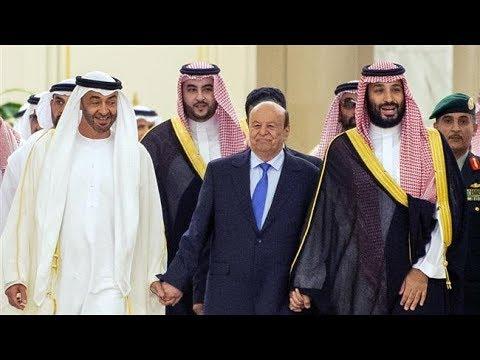 [06/11/19] Yemens Ansarullah slams agreement between Saudi Arabia, separatists in south - English