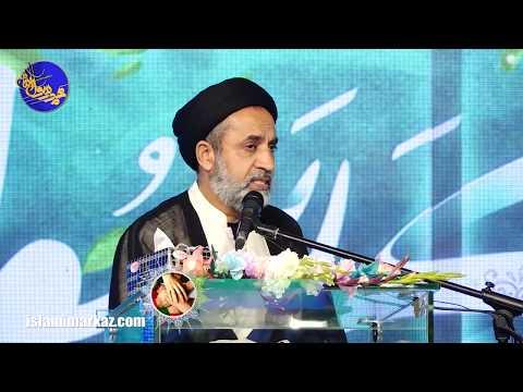 Molana Hafiz Syed Haider Naqvi   Khatm-e-Nabuwat, Wahdat-e-Ummat Conference 1441/2019 Urdu