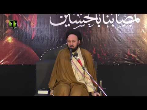 [01]Kya Hum bhi Rasool Allah kay Sahabi ban Saktay Hain?   Dr. Molana Ali Hussain Madni Rabi ul Awal 2019-1441  Urdu