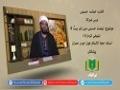 کتاب حماسہ حسینی [32] | نہضت حسینی میں اہل بیتؑ کا تبلیغی کردار (1)