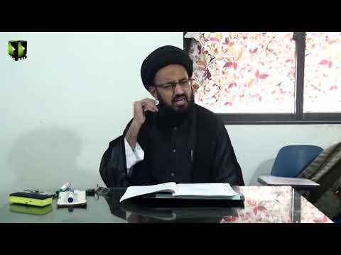 [Lecture 4] Elm -e- Irfan | علم عرفان | H.I Sadiq Raza Taqvi - Urdu